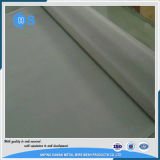 中国SS316のステンレス鋼の編まれた金網の製造業者