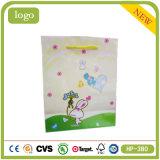 Petit lapin Vert Paquet cadeau des vêtements supermarché sac de papier couché
