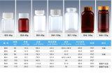 bottiglia di plastica quadrata trasparente 60g per l'imballaggio della medicina di sanità