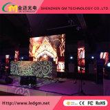 Pantalla de visualización video del acontecimiento LED del fondo de etapa/muestra/Panle/pared/cartelera de alquiler de interior
