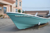 Liya 7.6mのパンガ刀のボートのガラス繊維の漁船の漁船の白のボート