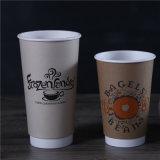 Papel Kraft Brown copos de café de papel de parede dupla