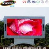 발광 다이오드 표시 스크린을 광고하는 P6 옥외 풀 컬러 디지털