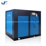 Масл-Впрыснутый 7-12.5bar промышленный компрессор воздуха винта 45kw
