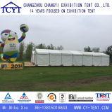 Большой шатер пакгауза выставки шатёр