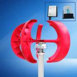 300W 12V 24V Vawt вертикальный ветровой турбины 5 лопасти ветровых генераторов