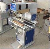 Une machine d'impression de garniture de couleur pour la grille de tabulation en plastique en bois