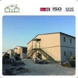 سعر رخيصة سريعة تجهيز الصين صاحب مصنع [برفب] منزل