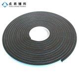 Двойник PVC встал на сторону липкая черная лента пены для ненесущей стены