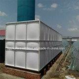 FRP GRP SMC水貯蔵タンクのガラス繊維の水漕