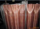 Acoplamiento de alambre tejido cobre prensado del bronce de fósforo