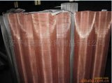 Rete metallica tessuta rame unita del bronzo di fosforo