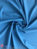 [100د] نسيج قطنيّ بوليستر [سبندإكس] [سترتش فبريك] لأنّ لباس داخليّ