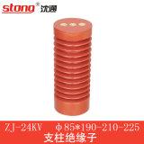 Isolação Columnar vermelha de derramamento da resina Epoxy da série de Zj-24kv