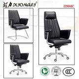 2298A 현대 사무실 회전대 행정상 가죽 회의 의자