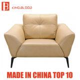 거래를 위한 베이지색 색깔 진짜 가죽 소파 세트 그리고 의자