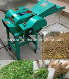 Farm Clouded Straw Crusher Grass Chopper Chaff Cutter Machine (WSQC)