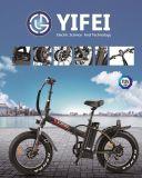 二重モーター大きい力の脂肪質の電気砂のバイク