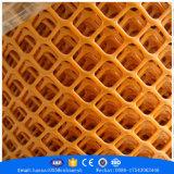 熱い販売の鶏の鶏のためのプラスチック金網のプラスチック平らなネット