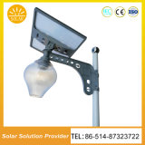 太陽15W太陽街灯の太陽庭ライト太陽Appleライトように