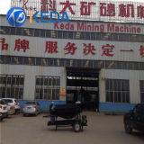 La pequeña pantalla Trommel proceso para la exportación de oro de la máquina