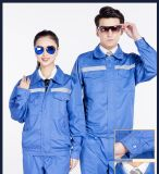 Small MOQの小売りのAcid Resistant Work Wear Uniform