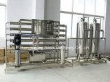 Impianto di lavorazione del depuratore di acqua automatico per acqua potabile in bottiglia