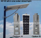 5W-100W All in One Integrated Solar LED Garden Street Light com bateria de lítio LiFePO4