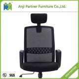 Armrest (マレーH)が付いている純粋な網の背部ファブリックシートのオフィスの椅子