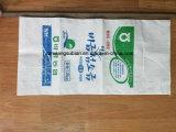 Sac tissé par pp blanc de la Corée de couleur