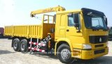Sinotruk 망원경 Foldable 팔 기중기로 트럭을 적재하는 10 톤