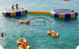 水ゲームの膨脹可能なトランポリン0.90mm PVC防水シート