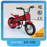 아이를 위한 전기 소형 자전거