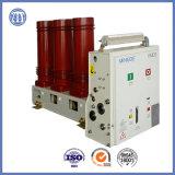 Тип крытый высоковольтный автомат защити цепи 2000A тележки вакуума 40.5 Kv Vmd с агрегатом Поляк