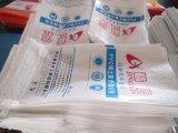 Sacchetto tessuto pp variopinto della stampa con la pellicola interna