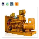 generatore di energia elettrica del gas naturale 230V/400V con Cummins Engine