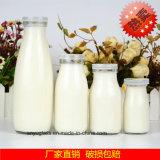 100ml, 250ml, 500ml, 1000ml Garrafas de vidro à base de leite com tampa de plástico