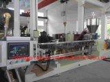 高品質のレベルPVC押出機/プラスチック押出機/プラスチック突き出る機械