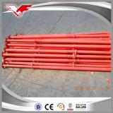 سقالة مادّيّة [ق235] فولاذ دعامة الصين