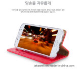Samsung J2 Wallet Mobile Phone Cover Case를 위한 Quality 높은 Custom Design Luxury Flip PU Leather Case