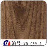 Film droit d'impression de transfert de l'eau en bois PVA de largeur de Yingcai 1m