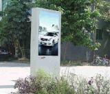 70-дюймовый ЖК-дисплей для установки вне помещений для рекламы