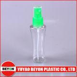 50ml 애완 동물 장식용 플라스틱 살포 병 (ZY01-D062)