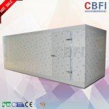 販売のための使用された冷蔵室の冷凍