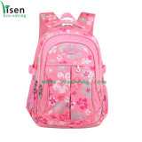 Promotional Backpack Bag, School Bags (YSBP00-LB18)