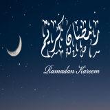 Expédition Avant de pré-Ramadan aux marchés musulmans