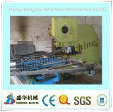 機械装置Sh25を作る新しいデザイン自動的に拡大された金網