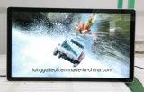""" стена 43 установила экран Lgt-Bi43-1 LCD индикации рекламы"