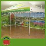 رفاهية يطوي شبك [غزبو] خيمة مع علامة تجاريّة طباعة