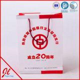 Peint en mode de liage Posies Shoppers Shopping Emballage de cadeau sac de papier avec de la ficelle